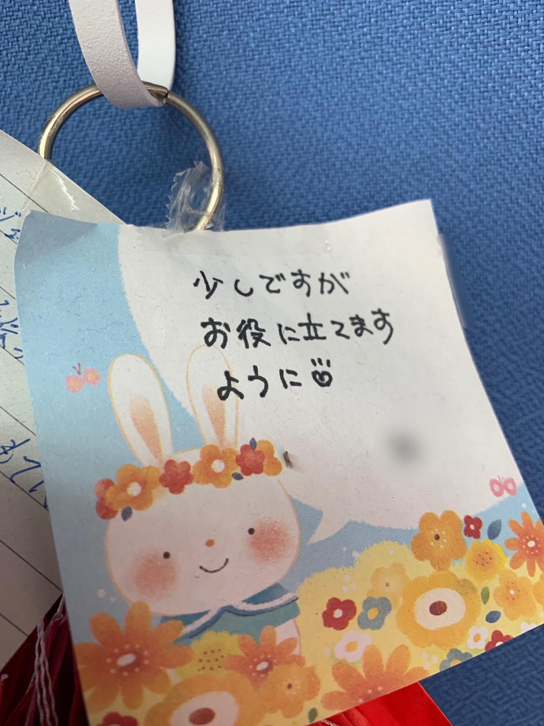 折り鶴とともに頂いたメッセージ